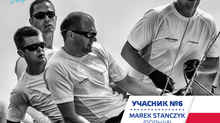 Учасник №6 - Marek Stanczyk (Польша)