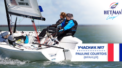 Учасник №7 - Pauline Courtois (Франція)