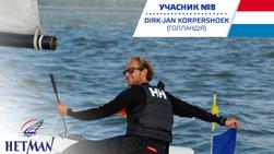 Учасник №8 - Dirk-Jan Korpershoek (Нідерланди)