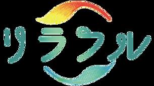 relaful_logo.png