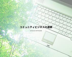 Webサイトサロン概要写真 (1).png