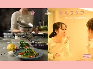 Webサイトサロン概要写真 (11).png