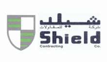 ShieldLogo.png