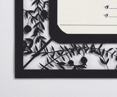 Black & White Ketubah - detail
