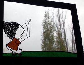 """""""בעל זבוב"""" - פרט על חלון      """"Beelzebub"""" - detail on a window"""
