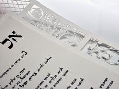 White Ketubah - detail | כתובה לבנה - פרט