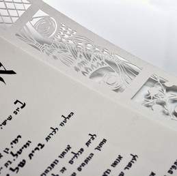 White Ketubah - detail