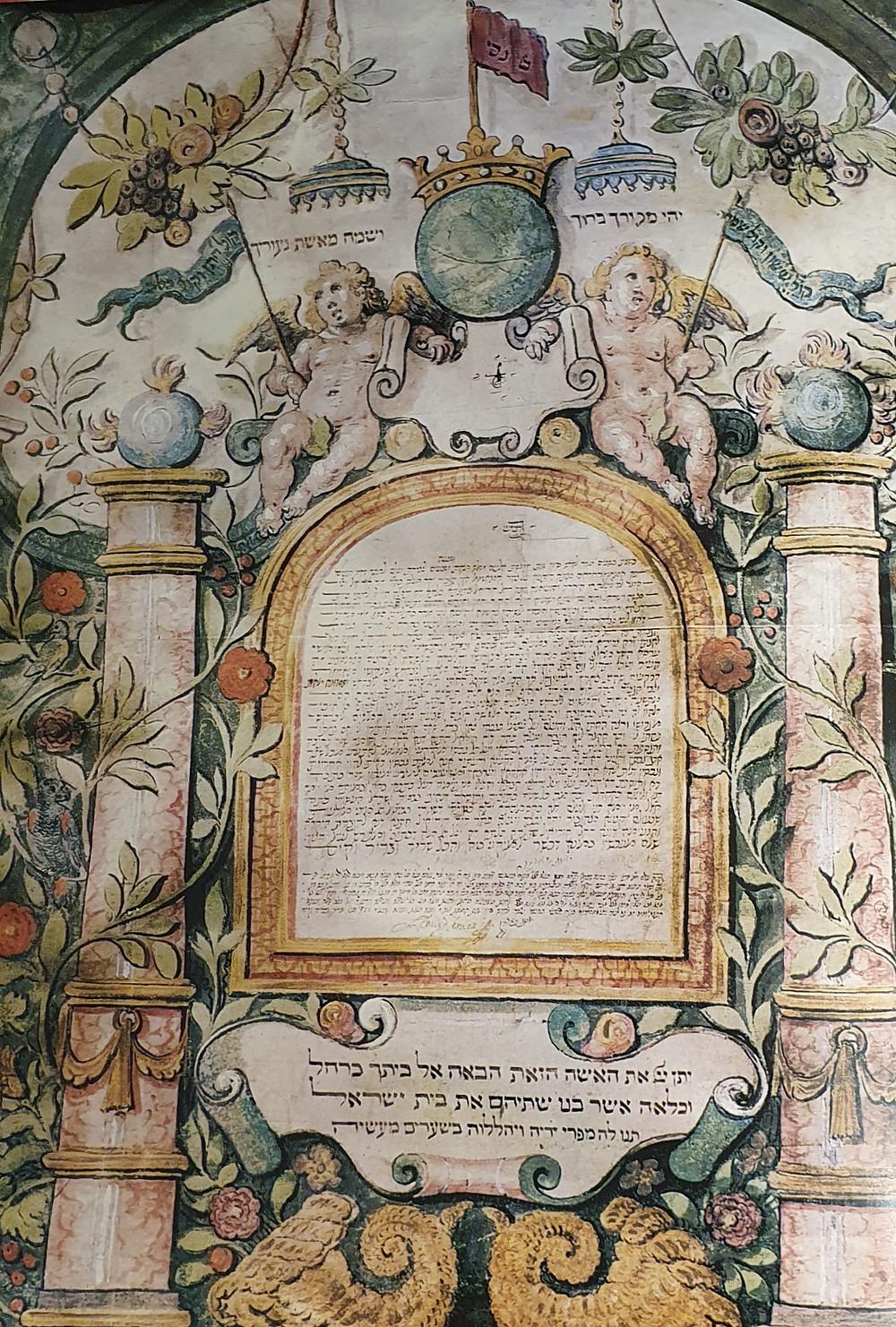 """כתובה עתיקה מאמסטרדם, 1617. 61X48 ס""""מ. אוסף יוסף שטיגליץ, תל אביב. הכתובה מאוד מפוארת, צבועה בצבעים של ירוק עם גוונים של אדום. מתארים בה שני מלאכים המחזיקים שני דגלים עם הכיתוב: """"קול ששון וקול שמחה"""" """"קול חתן וקול כלה"""". זוהי כתובה שנעשתה לבני הזוג דוד ורחל קוריאל."""