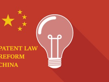 China's Patent Law Reform: Patent Linkage, Term Restoration & The Phase One Trade Agreement