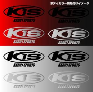 KABO1SPORTSロゴマークステッカー1枚(メタリックシルバー、ブラック)