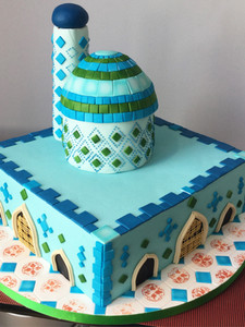 Silk Road Cake