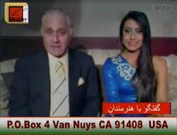 Entrevista TV Persian. Estocolmo, Suecia.