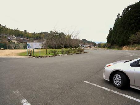佐賀県:鷹取山(2021年3月6日)