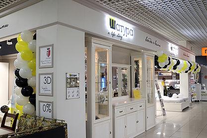 Оформление торгово-развлекательных центров, застройка торговых павильонов и мест продаж