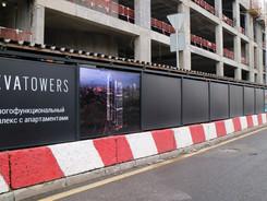 Рекламный забор для МФК NEVA TOWERS