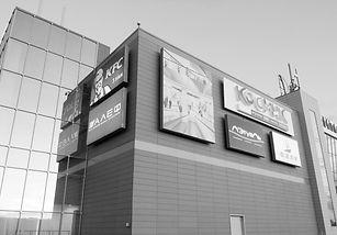 Производство рекламных конструкций