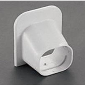Ceiling Cap PSP7 75mm
