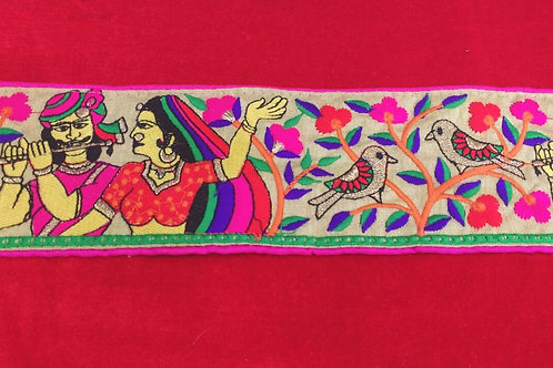 Product #B63 | Machine Embroidered Border with Colorful Character Embroidery