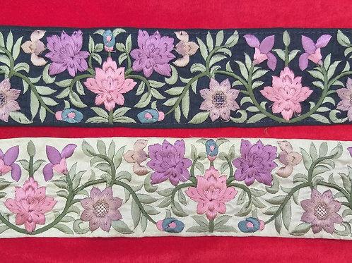 Product #Ne59 | Machine Embroidered Parsi Gara Border
