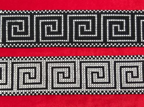Product #Ne40 | Machine Embroidered Cross Stitch Border