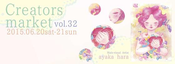 Creators market32