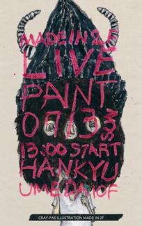 LIVE PAINT 0713