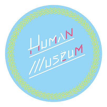 Human Museum 2018