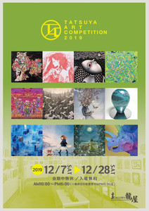 TATSUCON ART COMPETITION 2019