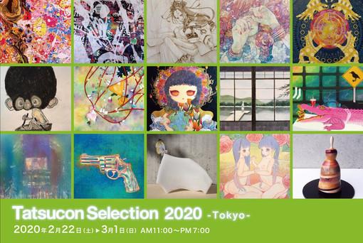 Tatsucon Selection 2020 Tokyo