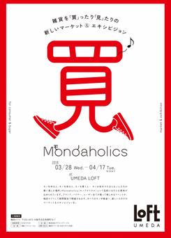 Monoaholics