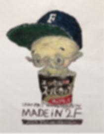 madein2f.top.jpg