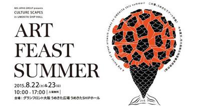 ART FEAST SUMMER