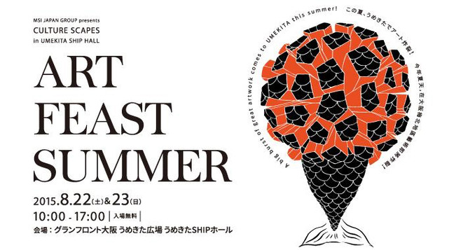 ART FEAST SUMMER