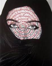 Spotlight Artist: Shirin Neshat