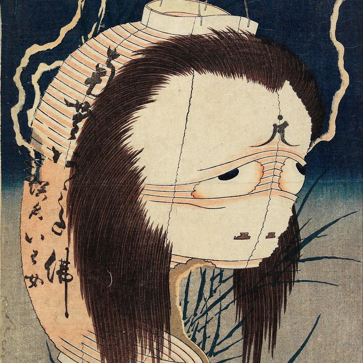Katsushika_Hokusai_-_The_Lantern_Ghost,_