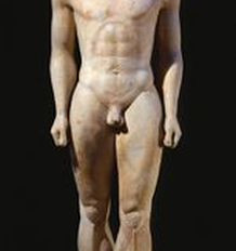 Spotlight Artist: Greek Sculpture - Kouros figure