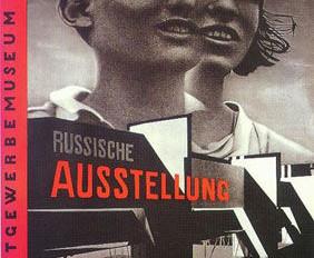 Spotlight Artist:  Russian Constructivism- El Lissitzky, Rodchenko, and Tatlin