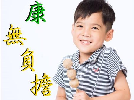 2017台北國際食品展