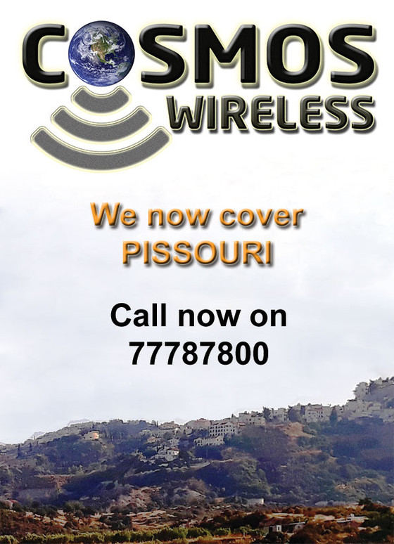 We now cover Pissouri