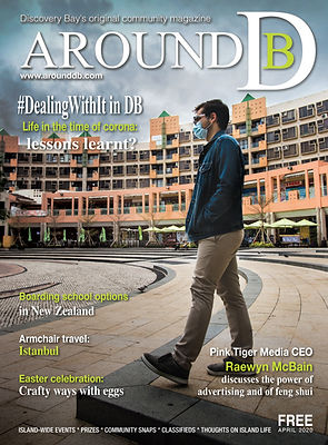 cover-ADB_APR_2020-rgb.jpg