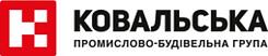 Строительная группа Ковальская.png