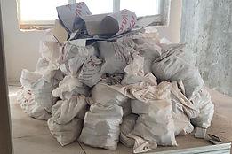 Строительный мусор.jpg