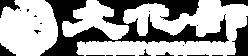 文化部標誌-橫式_白.png