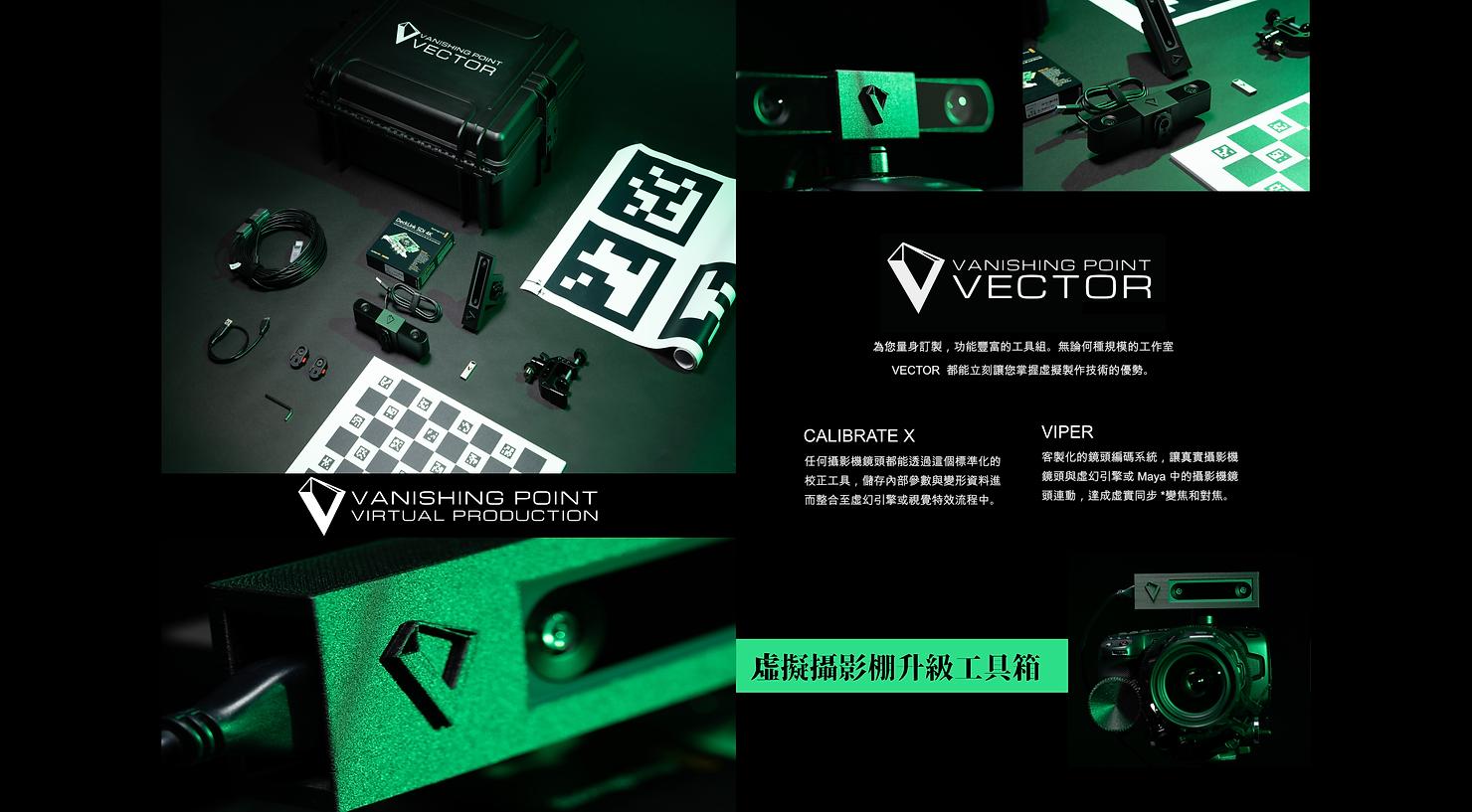 VECTOR_NET2.png