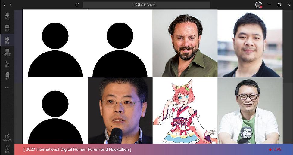 會議中畫面1.jpg