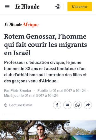 NEWS ARTICAL - LEMONADE