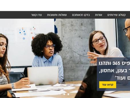 הכירו את Techsoup Israel