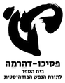 Psychodharma-Logo-Writing.png