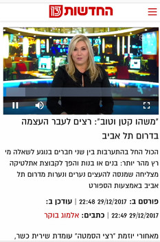 NEWS13
