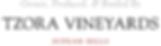 TZORA VINEYARDS logo.png